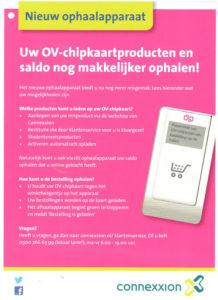 ov-chip